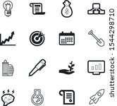 company vector icon set such as ... | Shutterstock .eps vector #1544298710