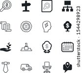 company vector icon set such as ... | Shutterstock .eps vector #1544298923