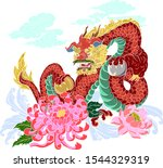 chinese dragon for tattoo... | Shutterstock .eps vector #1544329319