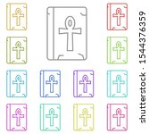 history  ankh multi color icon. ...