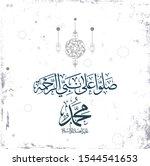 arabic calligraphy islamic...   Shutterstock .eps vector #1544541653