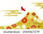 mt. fuji  crane and japanese...   Shutterstock .eps vector #1544567279