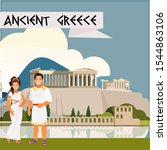 greek citizens are dressed in... | Shutterstock .eps vector #1544863106