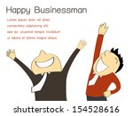 happy businessman  each person... | Shutterstock .eps vector #154528616