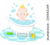 Happy Smiling Boy In A Bath