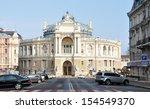 odessa  ukraine   march 9 ... | Shutterstock . vector #154549370