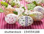 easter eggs | Shutterstock . vector #154554188