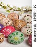 easter eggs | Shutterstock . vector #154554410