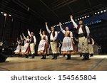 zagreb croatia   july 18 ... | Shutterstock . vector #154565804