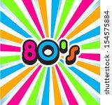80s vector pop art background | Shutterstock .eps vector #154575884