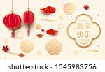 chinese new year traditional... | Shutterstock .eps vector #1545983756