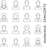 avatars  users vector icons and ...