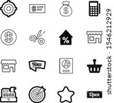 market vector icon set such as  ... | Shutterstock .eps vector #1546212929