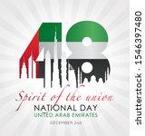 united arab emirates national... | Shutterstock .eps vector #1546397480
