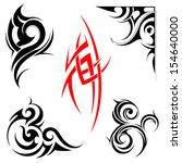 set of various tribal art styles | Shutterstock .eps vector #154640000