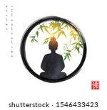 Silhouette Of Meditating Buddha ...