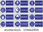 attire,blue,compulsory,construction,danger,dangerous,directives,engineering,equipment,glove,hazard,hazardous,industrial,industrialized,industry