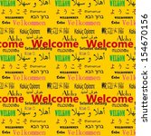 welcome in multiple languages... | Shutterstock .eps vector #154670156