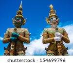 Giant Guardian  Yak  At Wat...