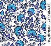 seamless pattern. vector bright ...   Shutterstock .eps vector #1547182859