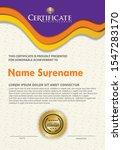 luxurious vertical certificate... | Shutterstock .eps vector #1547283170