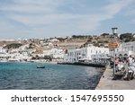 Mykonos Town  Greece  ...