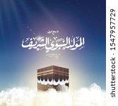 mawlid al nabi al sharif ... | Shutterstock .eps vector #1547957729