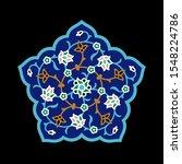 arabic floral ornament.... | Shutterstock .eps vector #1548224786