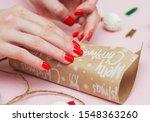 handmade  beautiful simple... | Shutterstock . vector #1548363260