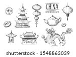 chinese objects set. vector... | Shutterstock .eps vector #1548863039