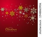 retro simple christmas card... | Shutterstock .eps vector #1548863906