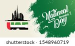 happy national day uae. united...   Shutterstock .eps vector #1548960719
