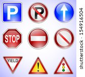 set of vector road signs | Shutterstock .eps vector #154916504