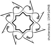 Creative repetition of Allah (Muslim's God) in Moalla arabic calligraphy style