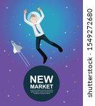 start up businessman ... | Shutterstock .eps vector #1549272680