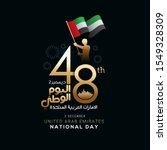 uae national day celebration... | Shutterstock .eps vector #1549328309