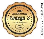 Omega 3. Dietary Supplement....