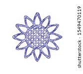 Sunflower  Plant. Nature Icon....