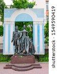Small photo of Moscow, Russia - May 2019: Aleksander Pushkin and Natalia Goncharova Monument on Old Arbat street