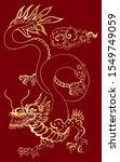 outline chinese dragon... | Shutterstock .eps vector #1549749059