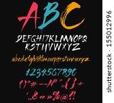 the alphabet in calligraphy... | Shutterstock .eps vector #155012996