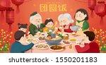 lovely people enjoying... | Shutterstock . vector #1550201183