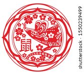 traditional asian paper cut... | Shutterstock .eps vector #1550239499