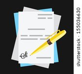 vector documents with pen and... | Shutterstock .eps vector #155036630