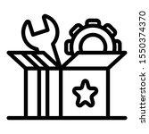 startup carton box icon....