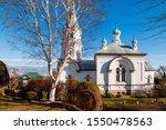 Hakodate Orthodox Church  ...