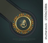 luxurious and elegant  prophet...   Shutterstock .eps vector #1550623886