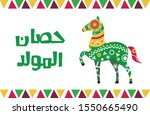 al mawlid al nabawi horse  ...   Shutterstock .eps vector #1550665490