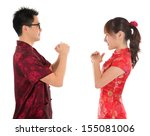 side view asian man and woman... | Shutterstock . vector #155081006