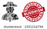 mosaic christian priest and... | Shutterstock .eps vector #1551216746
